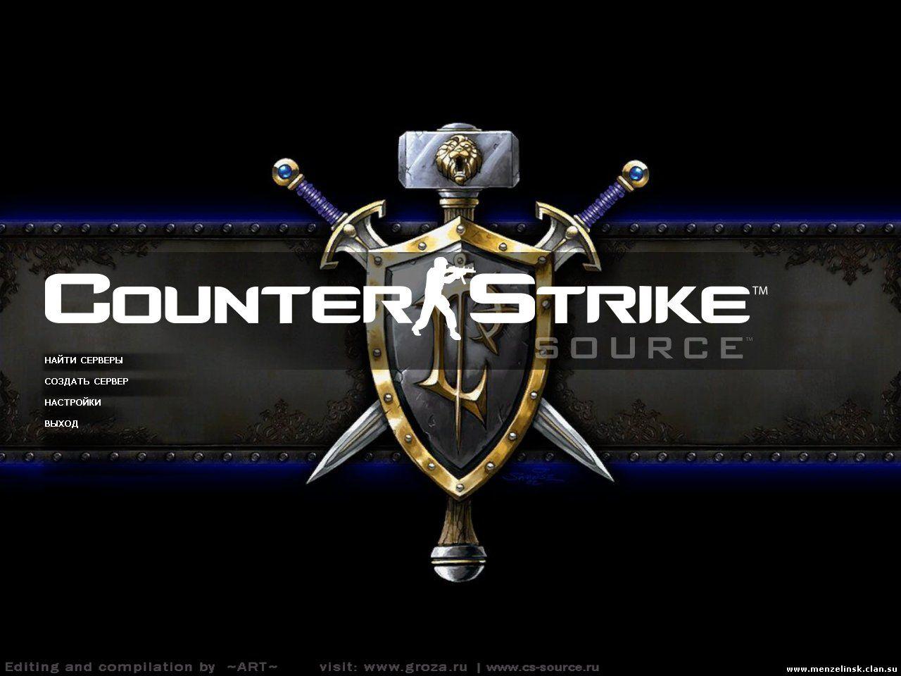 Игру Контр Страйк 2011